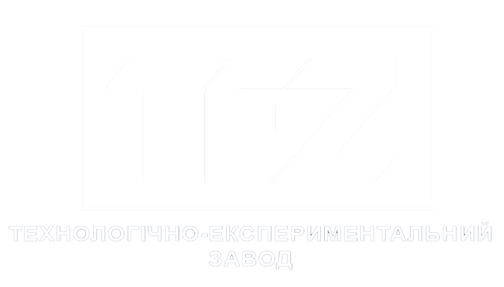 TEZ - Технологічно експериментальний завод